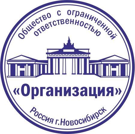Заказать печать Таганрог, изготовить печать по оттсику в Таганроге, купить печать Таганрог