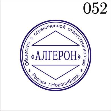 печати по оттиску Азов, сделать печать Азов, изготовить печать Азов, купить печать, печати без документов Азов