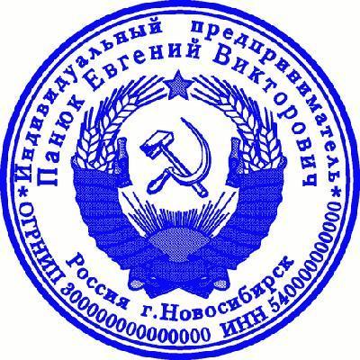 сделать гербовую печать Батайск, изготовить гербовую печать Батайск, гербовая печать Батайск, копия печати с гербом Батайск,