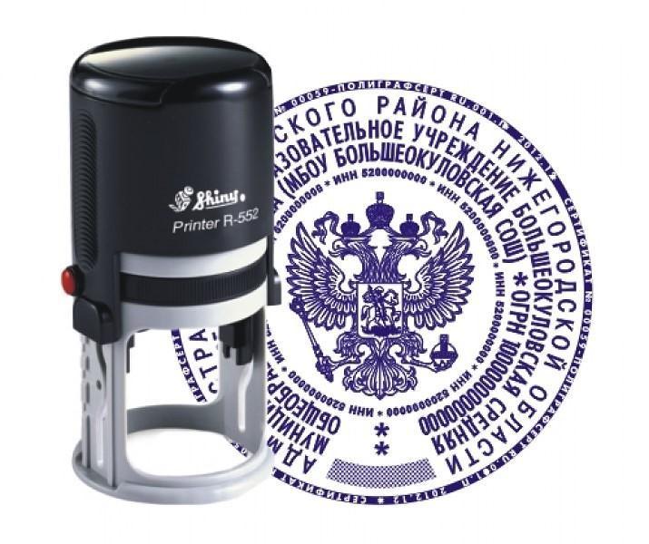 Сделать гербовую печать без документов, изготовить  печать с гербом, копия гербовой печати, заказать печать с гербом по оттиску, купить гербовую печать
