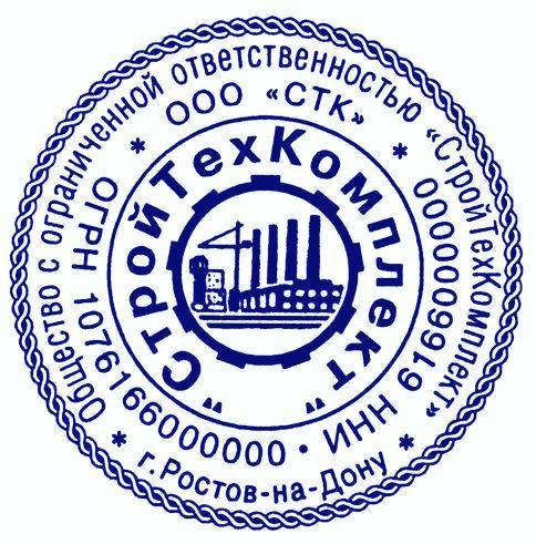 Заказать печать Таганрог, сделать штамп Таганрог, купить печать Таганрог, печати без документов,